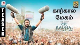 Oru Kadhai Sollatuma   Kaarkala Megham Teaser | Vairamuthu | Resul Pookutty