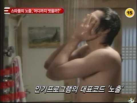 100412 tvN Enews -Stars show off their body- Lee Min Ho(PT) cut
