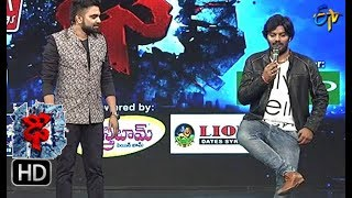 Pradeep Funny Task | Dhee 10 | 4th October 2017 | ETV Telugu