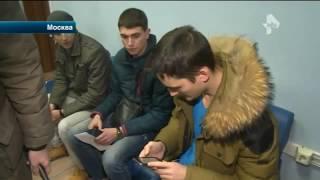 Смотреть видео интернет в офис москва