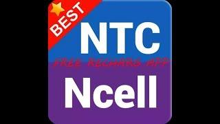RECHARG APP (FREE) FOR NTC & NCELL screenshot 4