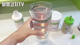 허벌라이프 제품으로 여름 비타민 음료 만들어보기❤️ 티…