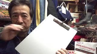 サンダース アルミクリップボード アメリカ雑貨 輸入文具