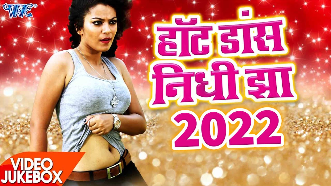 Download Bhojpuri New Songs20179 Mp4 Mp3 Mb All