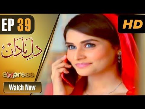 Dil E Nadaan - Episode 37 - Express Entertainment Dramas