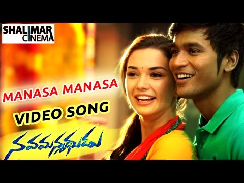 Nava Manmadhudu Movie || Manasa Manasa Video Song || Dhanush, Amy Jackson, Samantha