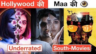 Top 10 Most Underrated South Indian Movies You Completely Missed | Deeksha Sharma