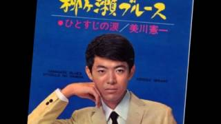 1966年 美川憲ー 雨の降る、夜は〜おなじみの柳ヶ瀬ブルースを歌ってみ...