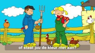 Op ons Youtube kanaal vindt u de leukste kinderliedjes uit uw eigen jeugd. Vintage kinderliedjes zijn leuk om herinneringen op te halen uit uw tijd als klein kind.