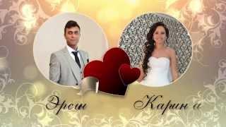 Наша Свадьба с. Котловина