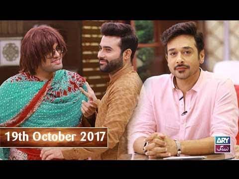 Salam Zindagi With Faysal Qureshi - Hasan Soamro & Nimra - 19th October 2017
