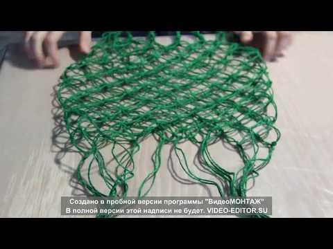Мастер класс плетение Авоськи - эко сумки.