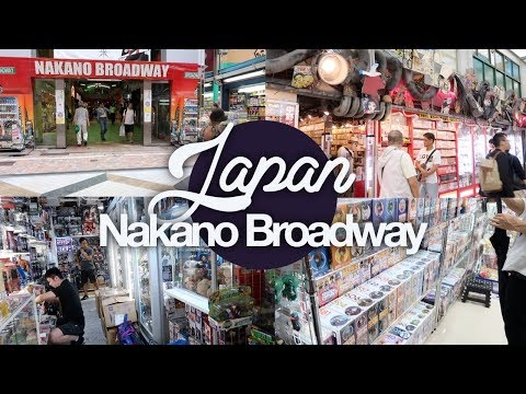 Nakano Broadway Tour! Japan Summer 2017