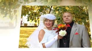 свадьба 30 лет