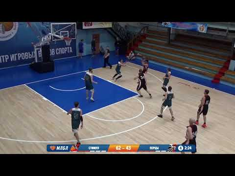 НБА 15.02.2020 1/8 II группа. СТИМУЛ - ПЕРЦЫ
