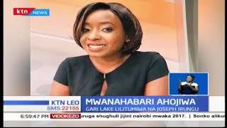 Mwanahabari Jackie Maribe ahojiwa kuhusiana na mauaji ya Monica Kimani