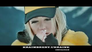 Мари Краймбрери - Давай навсегда
