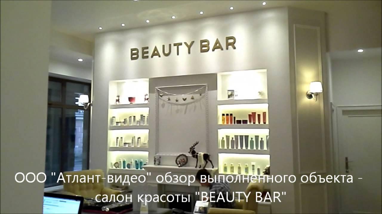 должностная инструкция спа-специалиста салона красоты