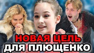 Софья Акатьева НОВАЯ ЗВЕЗДА Этери Тутберидзе Плющенко снова проиграл Тутберидзе