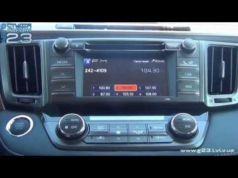 Прошивка GPS навигации в Toyota RAV4 2013. Установка карт IGO и Navitel, Украина+Европа