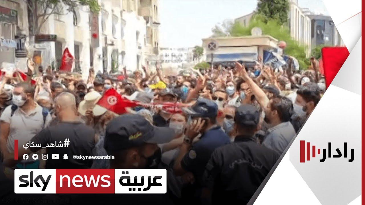 رفع الحصانة عن النواب في تونس تسمح بملاحقتهم قضائيا | #رادار  - نشر قبل 5 ساعة
