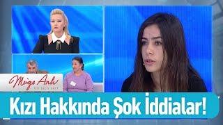 Halil Bey'in kızı hakkında şok iddialar! - Müge Anlı ile Tatlı Sert 27 Ocak 2020