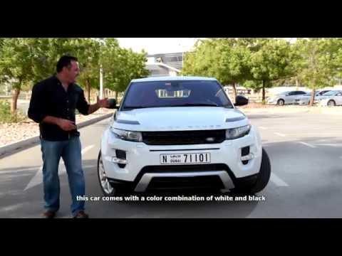 Test Drive Range Rover Evoque  تجربة قيادة رينج روفر ايفوك  2015