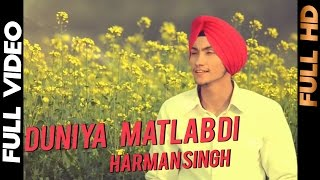 Duniya Matlab Di | Harman Singh | Full Video | 2014  | Brand New Punjabi Song