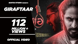 EMIWAY BANTAI-GIRAFTAAR (OFFICIAL MUSIC VIDEO)