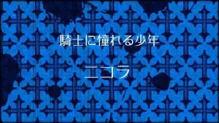 古屋兎丸「インノサン少年十字軍」太田出版公式PV.mp4