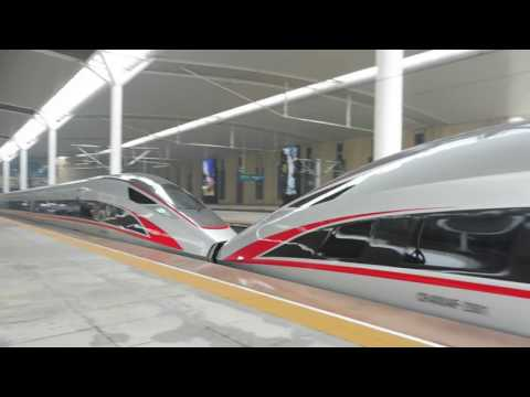 20170728 Beijing Shanghai High Speed Rail CR400AF Fuxing leaving Jinan West Station