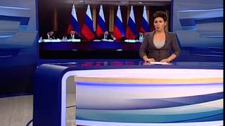 1 сентября Владимир Путин проведёт Всероссийский открытый урок в Ярославле
