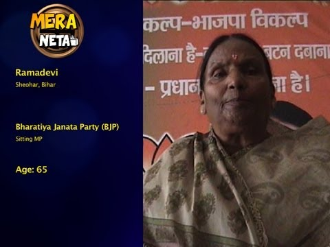 rama-devi,-bjp-  -winner-from-sheohar,-bihar