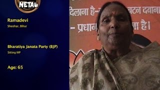 Rama Devi, BJP || Winner from Sheohar, Bihar