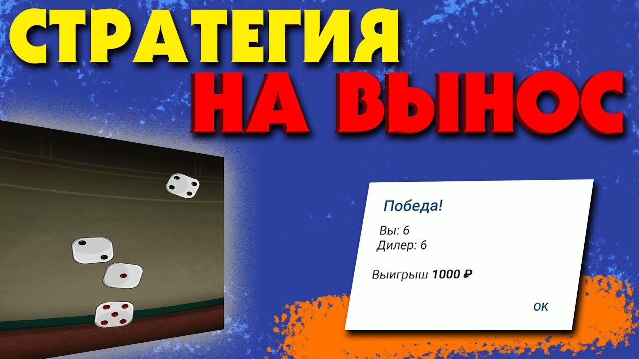 Как играть в Казино Вулкан с 500 рублей ? и Выиграть 25 000 рублей