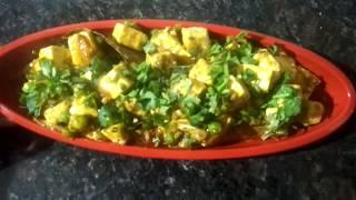 Matar paneer ki sukhi sabzi recipe restaurant style