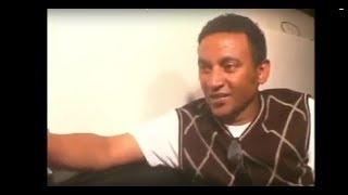 AYOTV STUDIO -  ዕድል 3 ይ ክፋል  NEW Eritrean Movie by EDIL Series Film 2018
