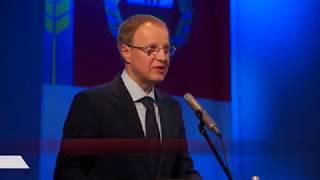 видео Врио Губернатора Алтайского края назначен Виктор Томенко