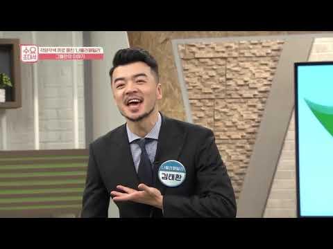 탬신TV 탬신 김현욱 아나운서와 나몰라패밀리 개그맨 김태환의 세기의 대결