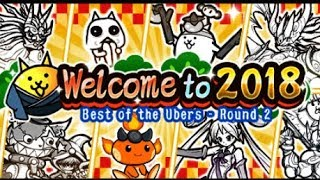 The Battle Cats - WELCOME TO 2018 - 100% 11 CAPSULE DRAW