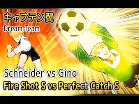 Captain Tsubasa Dream Team - Fire Shot S vs Perfect Catch S (Rare Skill)