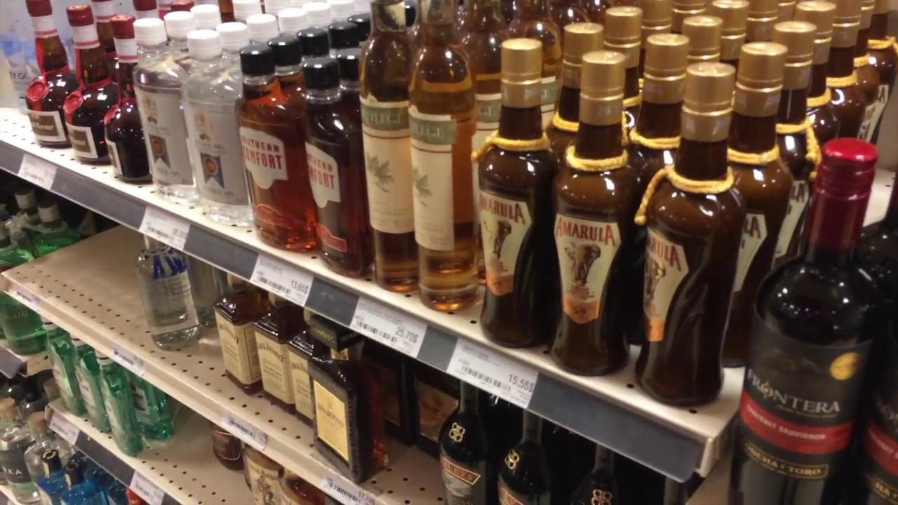 Водка является своеобразной визитной карточкой российских виноделов и одним из самых любимых крепких алкогольных напитков, как наших соотечественников, так и жителей множества других стран. Вкус разных сортов элитной водки может существенно различаться из-за различных технологий.