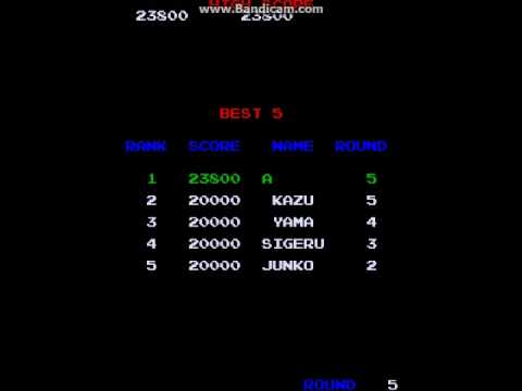 Dig Dug II (New Ver.) (MAME) - High Score theme