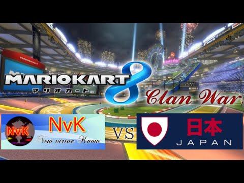 【MK8交流戦】NvK vs JPN【MK8 Clan War】