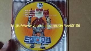 小さな巨人ミクロマン #BigHeart #微星小超人 #PerfectWorld #三浦大地 #主題曲 #片尾曲 #CD #SINGEL #TVアニメ #小さな巨人ミクロマンテーマソング.
