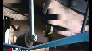 Перерабатывающая линия TCY(, 2011-06-30T11:21:56.000Z)