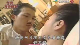 20141127台灣社會檔案 thumbnail