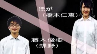 劇団カオス12月3回生引退公演『流星ワゴン』(原作:重松清 脚本:成井豊 ...