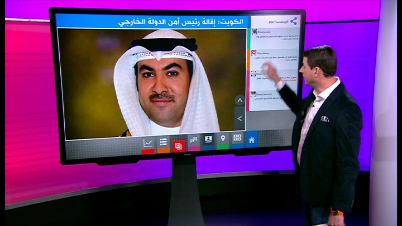إقالة رئيس جهاز الأمن الخارجي الكويتي الشيخ مبارك سالم العلي وجدل بشأن الأسباب
