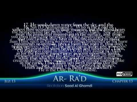 Al-Quran Chapter 13: Ar-Ra'd THE THUNDER الرعد